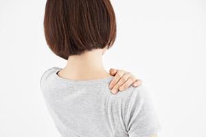 肩・首・腰の痛み