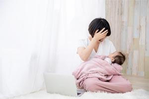 産後の頭痛